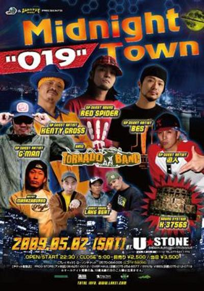 0502midnight_town