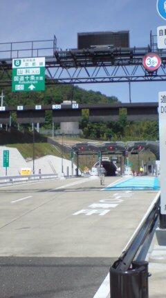 人力車&トンネル開通