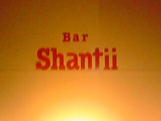shantii