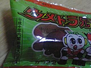 平成十年内閣総理大臣賞