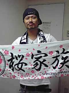 滋賀県大好き