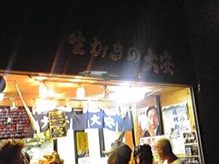 祇園祭二日目