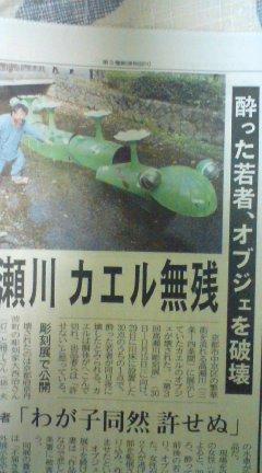 京都ニュース2